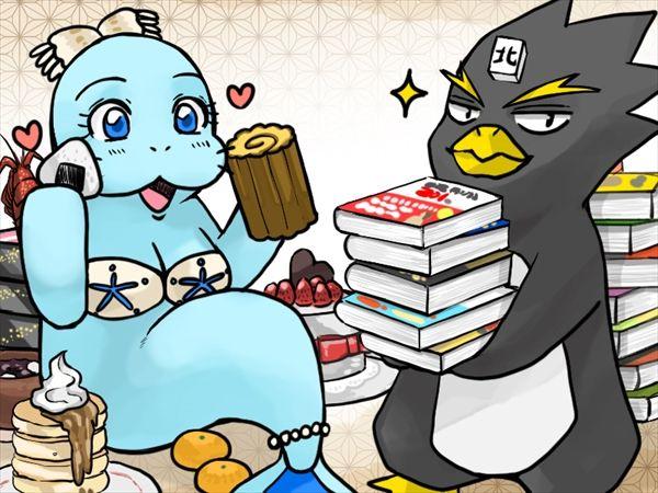 ペータローとジュンコ