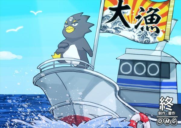 マグロ漁船に乗る北タローさん